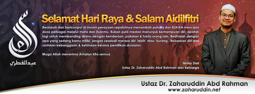 cover_facebook_UZAR_Raya_3