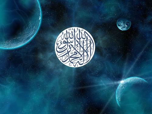 Hidayah is from Allah