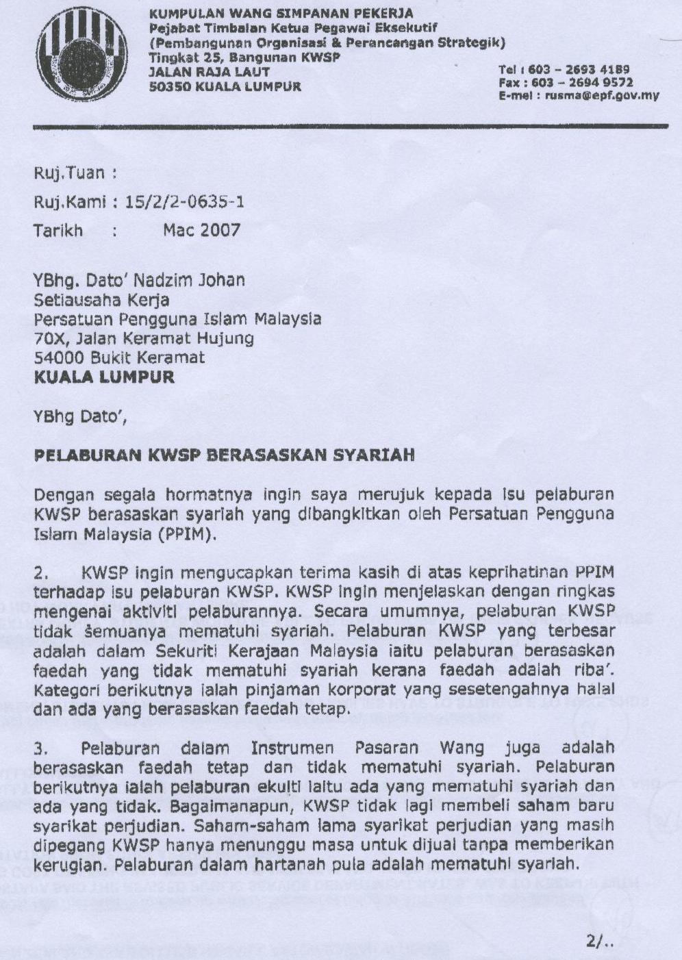 Surat pertama